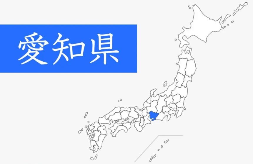 愛知県【総合】ウォーターサーバー目的・こだわり別おすすめランキング
