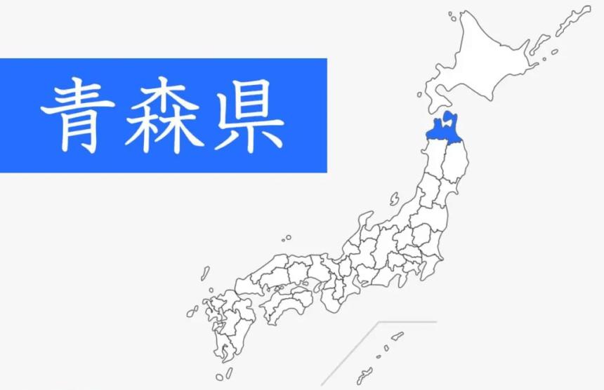 青森県【総合】ウォーターサーバー目的・こだわり別おすすめランキング