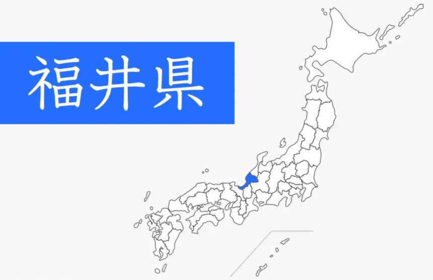 福井県【総合】ウォーターサーバー目的・こだわり別おすすめランキング