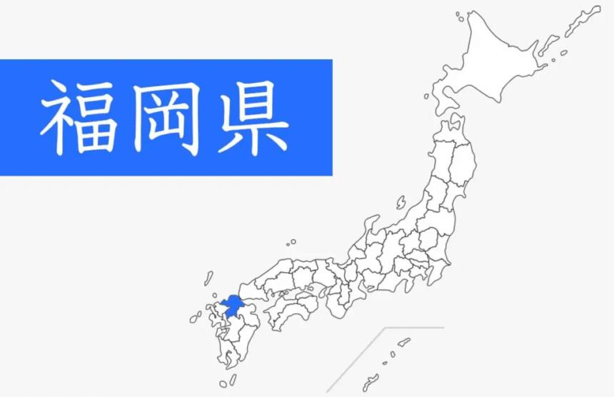 福岡県【総合】ウォーターサーバー目的・こだわり別おすすめランキング