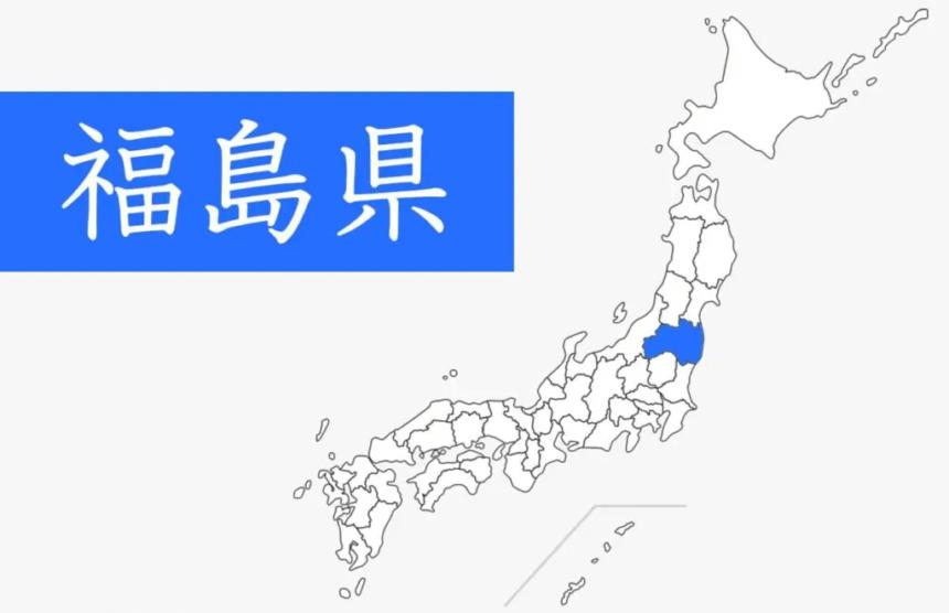 福島県【総合】ウォーターサーバー目的・こだわり別おすすめランキング