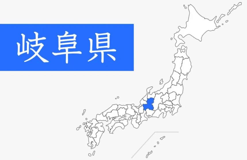 岐阜県【総合】ウォーターサーバー目的・こだわり別おすすめランキング
