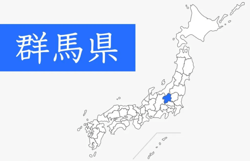 群馬県【総合】ウォーターサーバー目的・こだわり別おすすめランキング