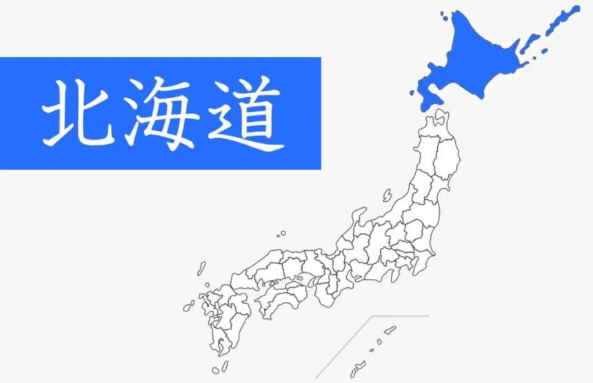 北海道【総合】ウォーターサーバー目的・こだわり別おすすめランキング