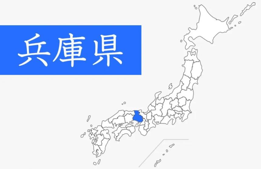 兵庫県【総合】ウォーターサーバー目的・こだわり別おすすめランキング