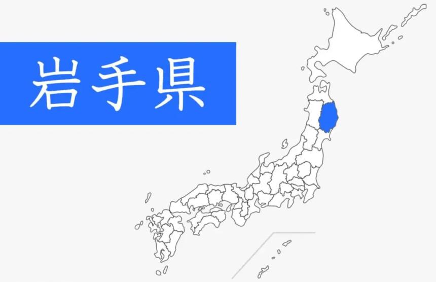 岩手県【総合】ウォーターサーバー目的・こだわり別おすすめランキング
