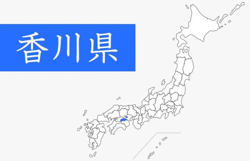 香川県【総合】ウォーターサーバー目的・こだわり別おすすめランキング