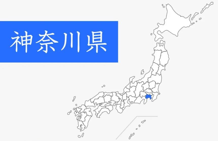 神奈川県【総合】ウォーターサーバー目的・こだわり別おすすめランキング