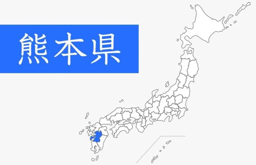 熊本県【総合】ウォーターサーバー目的・こだわり別おすすめランキング