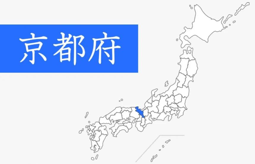 京都府【総合】ウォーターサーバー目的・こだわり別おすすめランキング