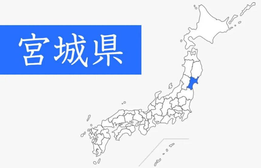 宮城県【総合】ウォーターサーバー目的・こだわり別おすすめランキング