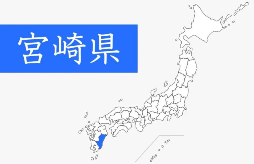 宮崎県【総合】ウォーターサーバー目的・こだわり別おすすめランキング