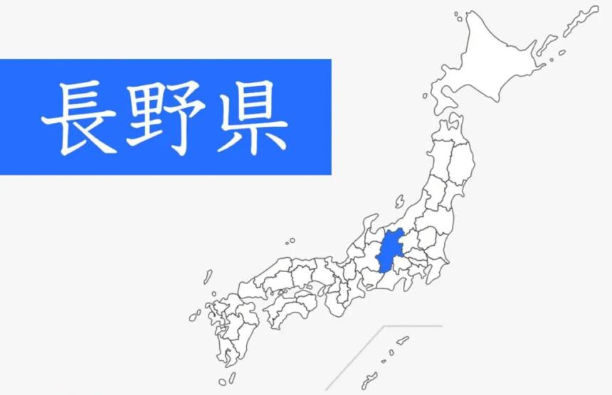 長野県【総合】ウォーターサーバー目的・こだわり別おすすめランキング