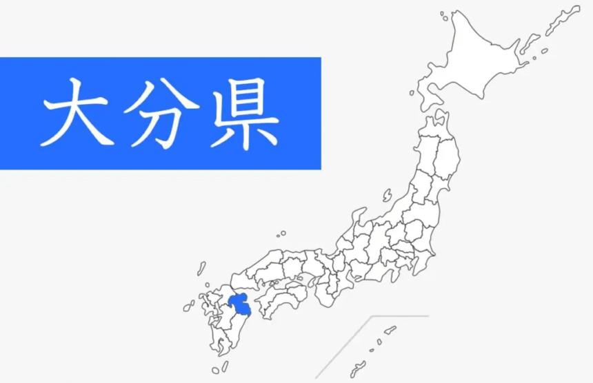 大分県【総合】ウォーターサーバー目的・こだわり別おすすめランキング