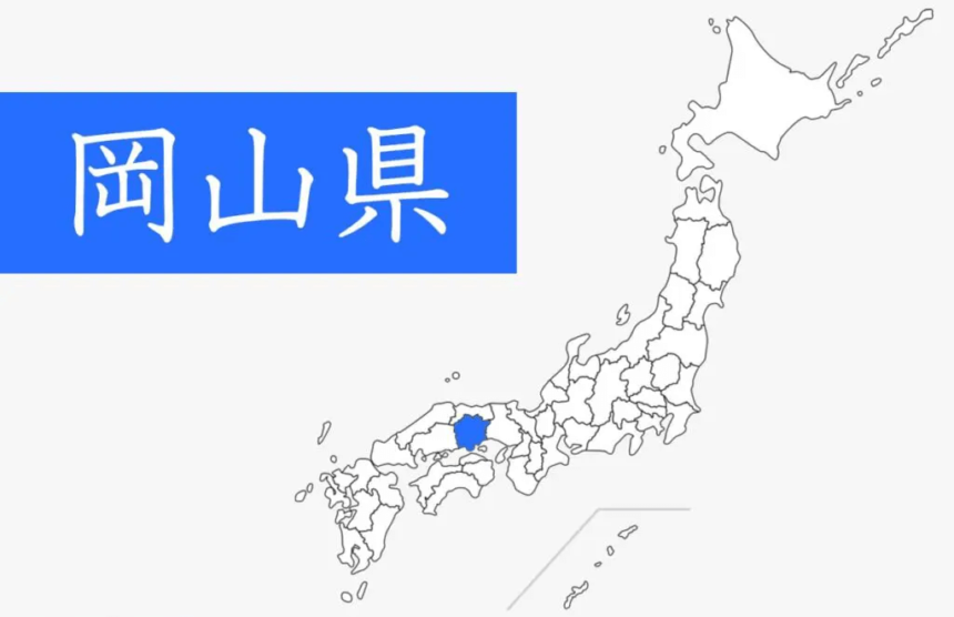 岡山県【総合】ウォーターサーバー目的・こだわり別おすすめランキング