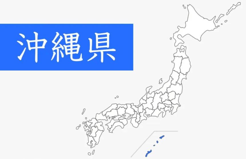 沖縄県【総合】ウォーターサーバー目的・こだわり別おすすめランキング