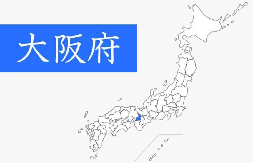 大阪府【総合】ウォーターサーバー目的・こだわり別おすすめランキング