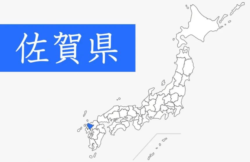 佐賀県【総合】ウォーターサーバー目的・こだわり別おすすめランキング