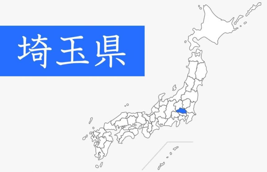 埼玉県【総合】ウォーターサーバー目的・こだわり別おすすめランキング
