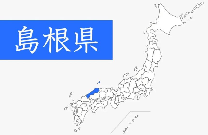 島根県【総合】ウォーターサーバー目的・こだわり別おすすめランキング