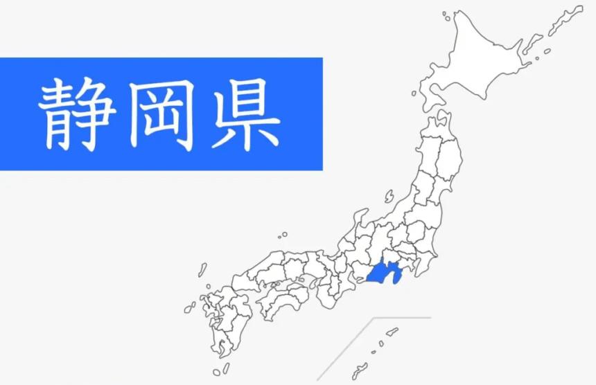 静岡県【総合】ウォーターサーバー目的・こだわり別おすすめランキング