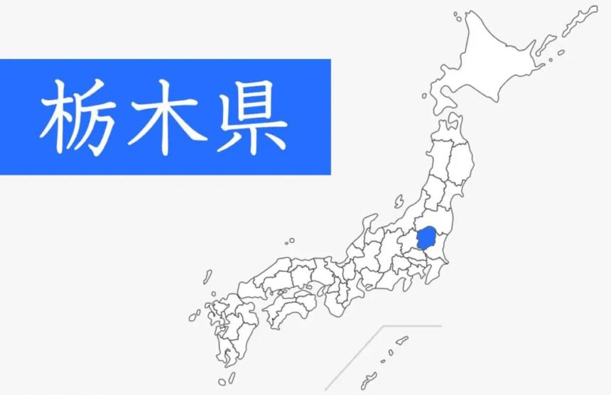 栃木県【総合】ウォーターサーバー目的・こだわり別おすすめランキング