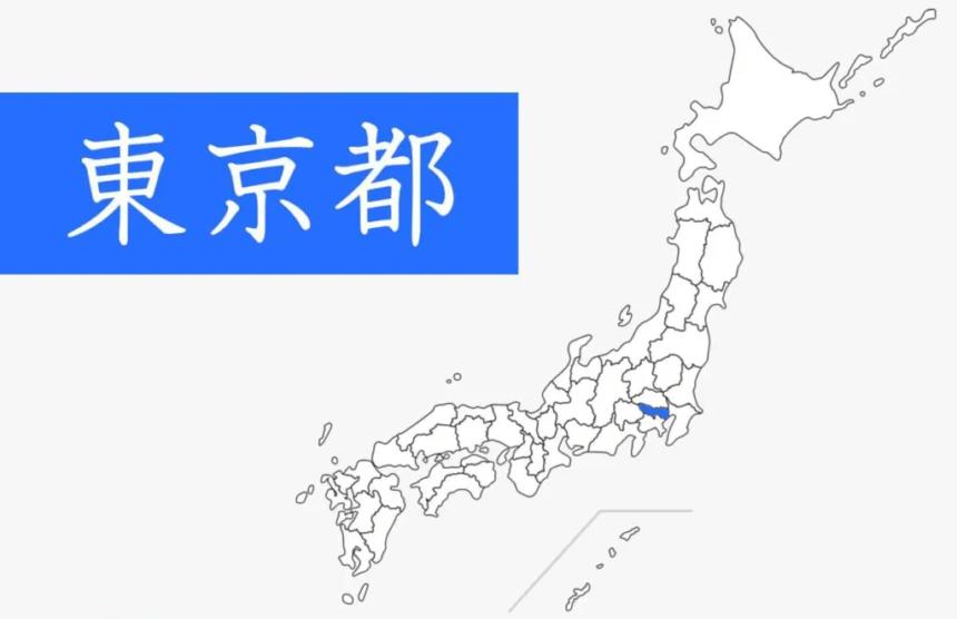 東京都【総合】ウォーターサーバー目的・こだわり別おすすめランキング