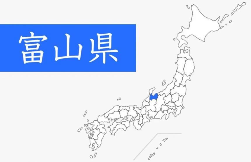 富山県【総合】ウォーターサーバー目的・こだわり別おすすめランキング