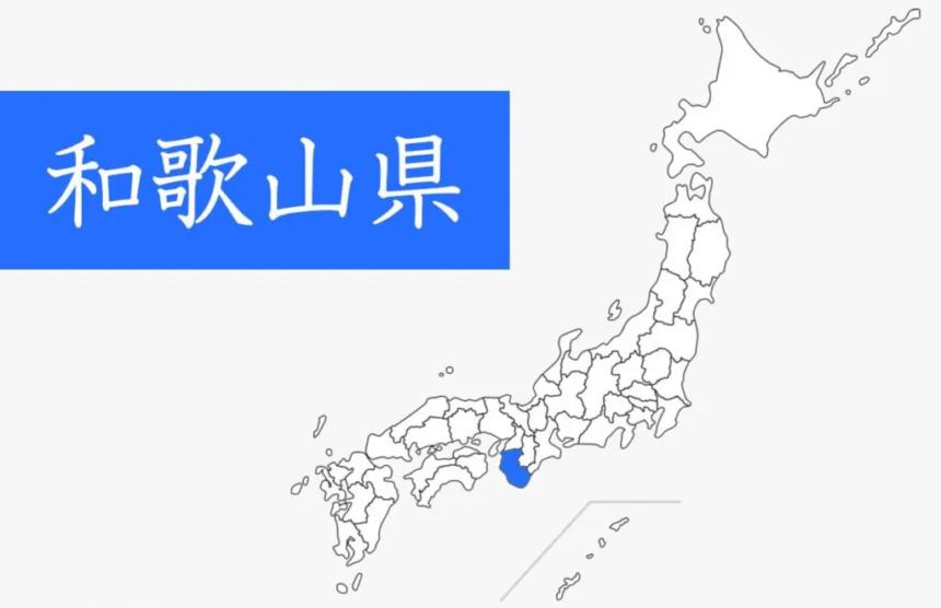 和歌山県【総合】ウォーターサーバー目的・こだわり別おすすめランキング