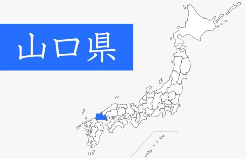 山口県【総合】ウォーターサーバー目的・こだわり別おすすめランキング